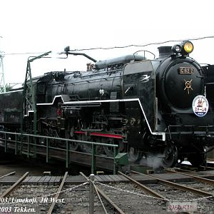 Umekoji steam locomotive museum, JNR C62