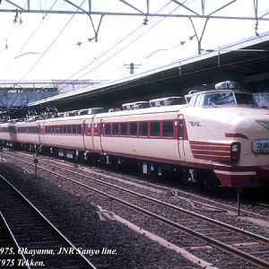 Limited express TSUBAME, JNR series 485